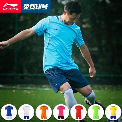 李寧足球服套裝男士比賽服足球衣定制免費印號足球訓練服套服短褲