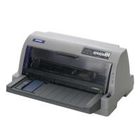 Epson爱普生LQ-80KF 80列高效型 平推票据打印机 针式打印机