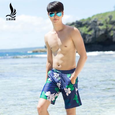 三奇泳衣男士大码透气宽松平角裤休闲混纺五分泳裤海边沙滩度假泡温泉沙滩裤