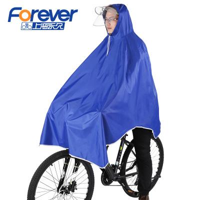 永久自行車雨衣男女電瓶車成人雨披單人帶帽檐加大加厚摩托車牛津布騎行雨衣/雨披騎行服四季通用
