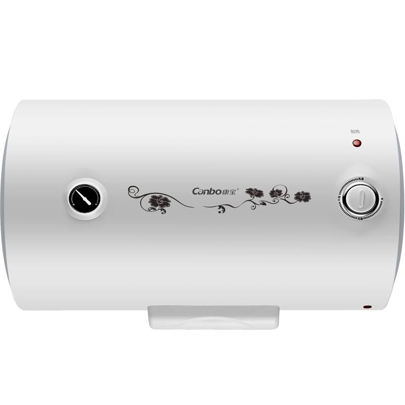 康宝cbd40-2wafe01 电热水器40升储水式热水器五重智能防护