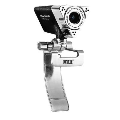 奥尼(aoni) 剑影1080P台式电脑直播摄像头带麦克风USB免驱高清美颜主播YY视频 可外接笔记本家用外置摄像头