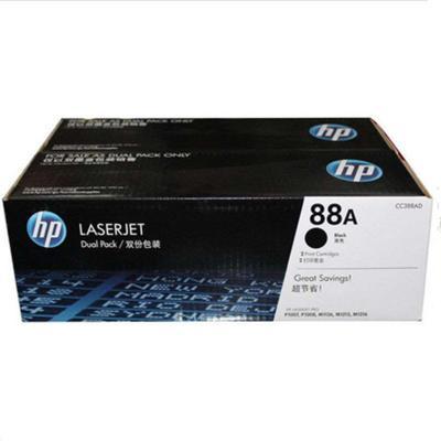 惠普/HP硒鼓88A黑色CC388A雙支套裝適用1008 /1106 /1108 /1213nf /1136/128系列