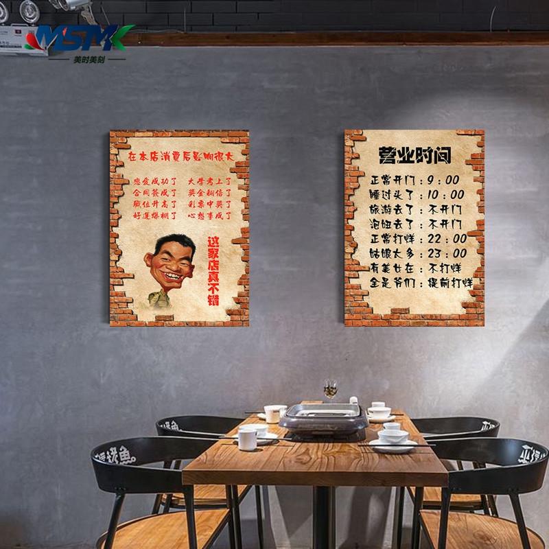 复古搞笑名人漫画餐厅标语农家乐挂画火锅店无框画酒吧烧烤店壁画图片