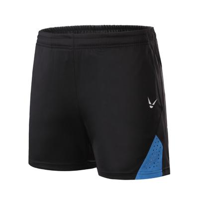 男士女士兒童運動褲新款速干涼爽透氣跑步褲羽毛球網球短褲運動褲
