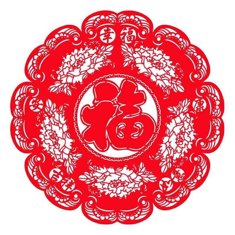 幸福安康ebg2009春节窗花剪纸定做大号福字客厅装饰贴窗花剪纸春字