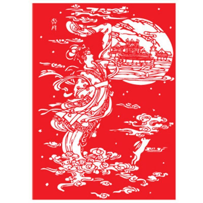 个性一百 嫦娥奔月baj1902订制窗花剪纸中秋节装饰布置礼品门贴玻璃贴