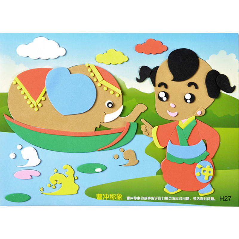 孩派eva貼畫兒童手工制作 益智玩具diy幼兒園手工 寓言故事貼紙