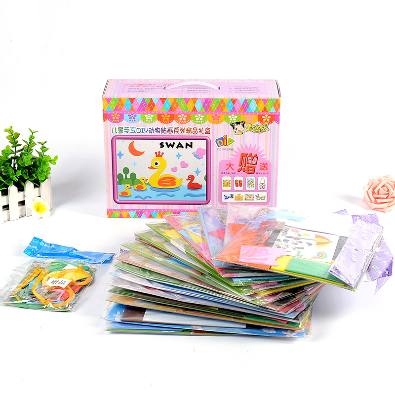 孩派eva贴画儿童手工制作 儿童益智玩具diy幼儿园手工