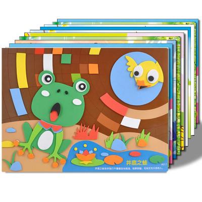 孩派eva贴画儿童手工制作 益智玩具diy幼儿园手工 寓言故事贴纸 图案