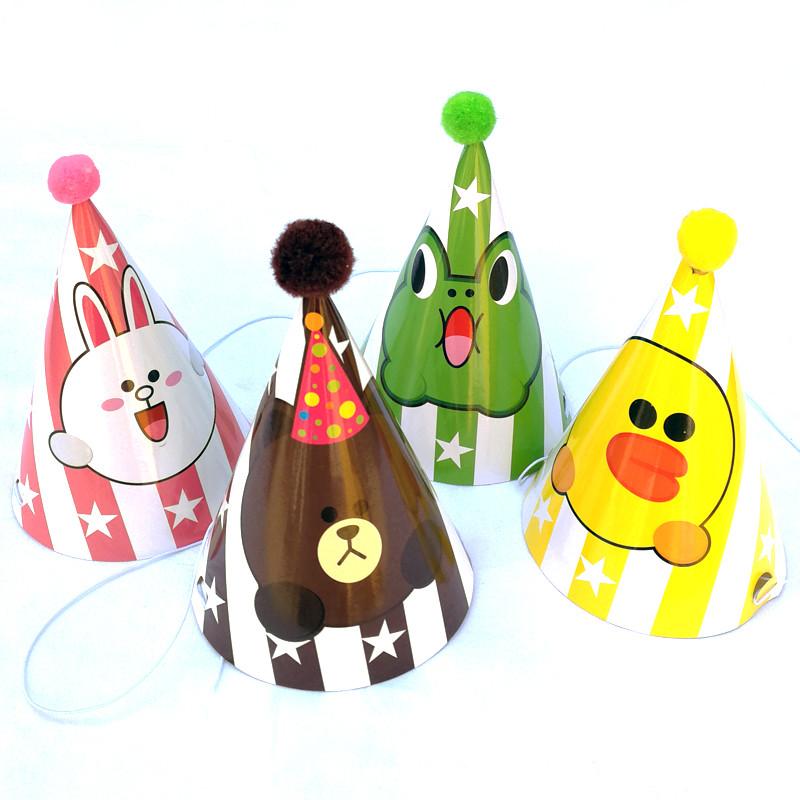孩派 儿童生日派对用品 布朗熊生日聚会生日帽 派对皇冠party用品图片