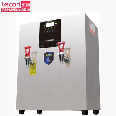 乐创电器旗舰店/lecon 饮水机 不锈钢即热式饮水机商用步进式开水机40L奶茶店专用 自动开水器