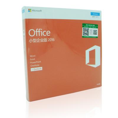 微軟原裝正版辦公軟件office 2016 PC小型企業版 Windows PC電子下載版/請留郵箱/中文版