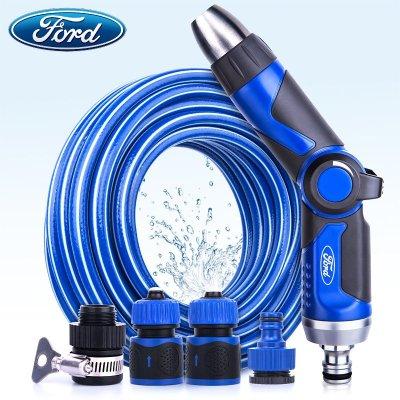 福特洗车水枪套装组合家用高压浇花刷车工具汽车洗车器水管喷枪头