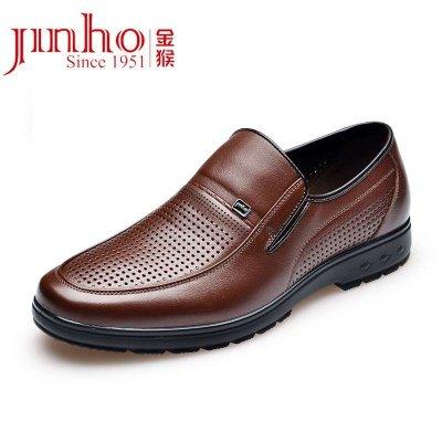 金猴 Jinho 商务休闲镂空男皮鞋 套脚透气凉鞋男 Q30014A