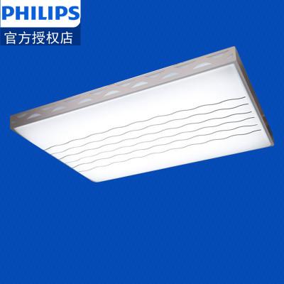 飞利浦吸顶灯 调光客厅卧室led吸顶灯 现代简约大气创意长方形led吸顶