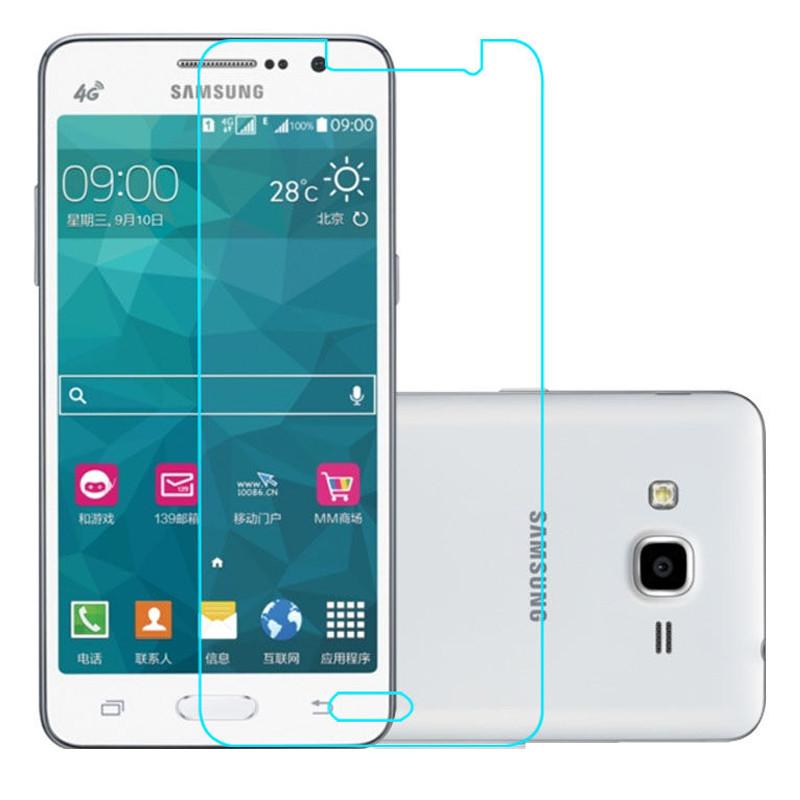 三星g5308w钢化玻璃膜g5306手机贴膜g5309w防爆保护4g