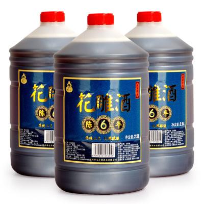 紹興黃酒 媽媽味道正宗花雕酒六年陳手工糯米酒 2.5L*3桶裝