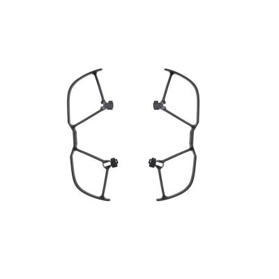 大疆创新DJI 御 Mavic Air可折叠碳纤维4K高清四轴航拍飞行器 无线遥控无人机配件 - 桨叶保护罩