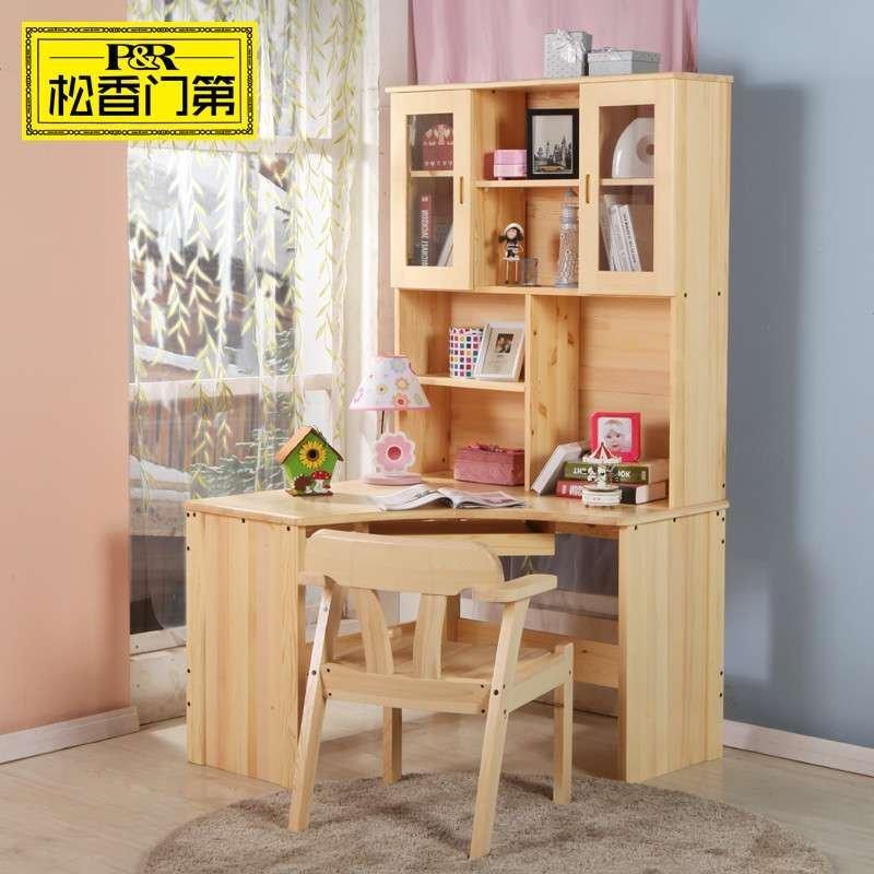 松香门第 书柜书桌组合 转角电脑桌 实木儿童拐角桌办公桌写字台 宜家
