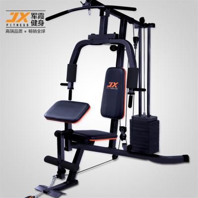 军霞家用综合训练器单人站 力量健身器材组合器械套装 JX-DS911
