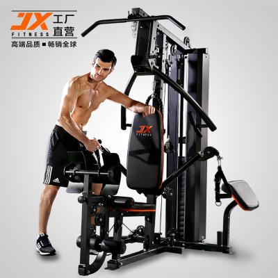 军霞JX-DS916综合训练器单人站运动器械健身器材健身房多功能大型力量组合机