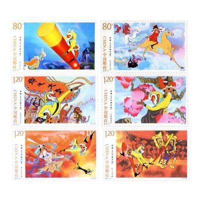 2014-11《動畫〈大鬧天宮〉》 特種郵票 單枚套票