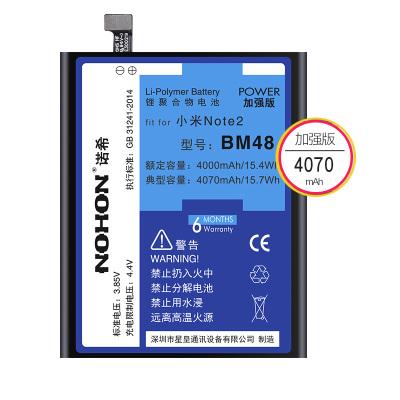 諾希NOHON小米Note2手機電池note2高容量bm48手機換內置電板BM48電池更換維修4070mah