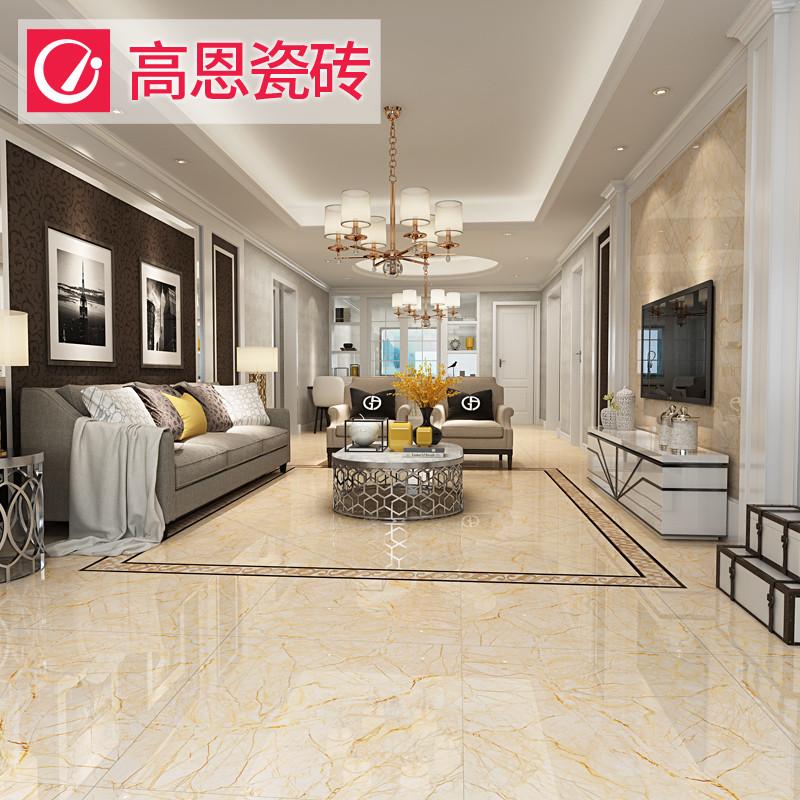高恩金刚石瓷砖客厅地板砖800x800地砖客厅金刚釉防滑