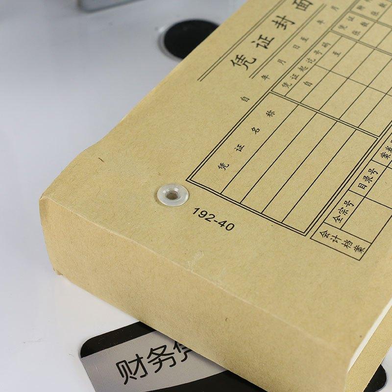 古德406财务凭证打孔装订机会计热熔档案标书胶装机铆管电动自手