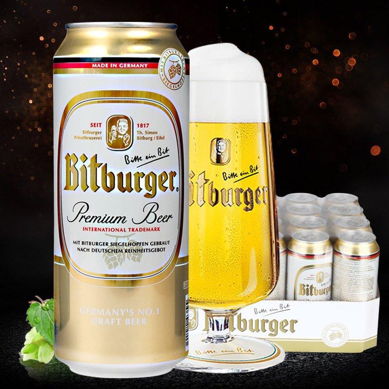 德国进口啤酒 碧特博格生啤酒 皮尔森黄啤500ml*24听