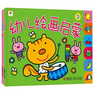 幼儿绘画启蒙3 6岁全6册 宝宝简笔画教程正版小红花美术童书