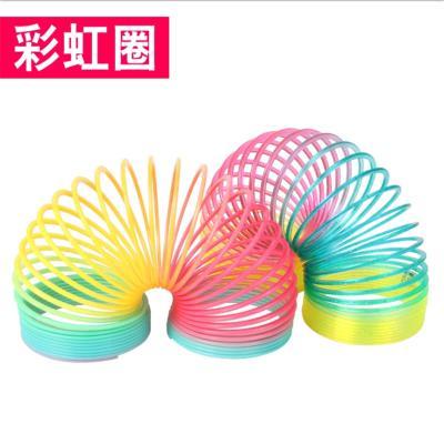 彩虹圈 赠品