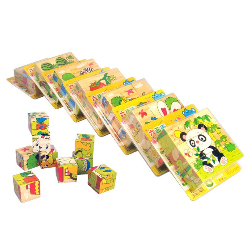 九粒卡通积木拼图 3岁木制儿童幼儿早教益智玩具 九粒森林动物