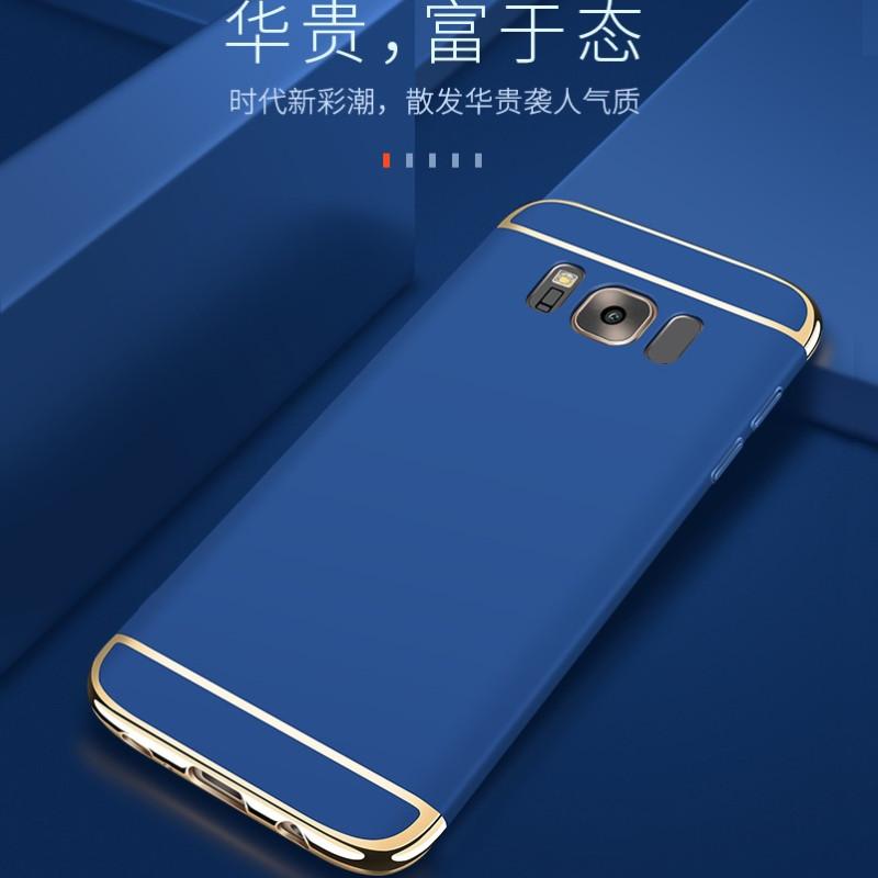 酷猫 三星s8手机壳创意电镀边框磨砂后壳三段式 sm-g9500 950u手机