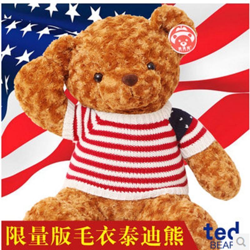 可爱泰迪熊布娃娃公仔玩偶抱抱熊毛绒玩具熊大号萌生日礼物送女生