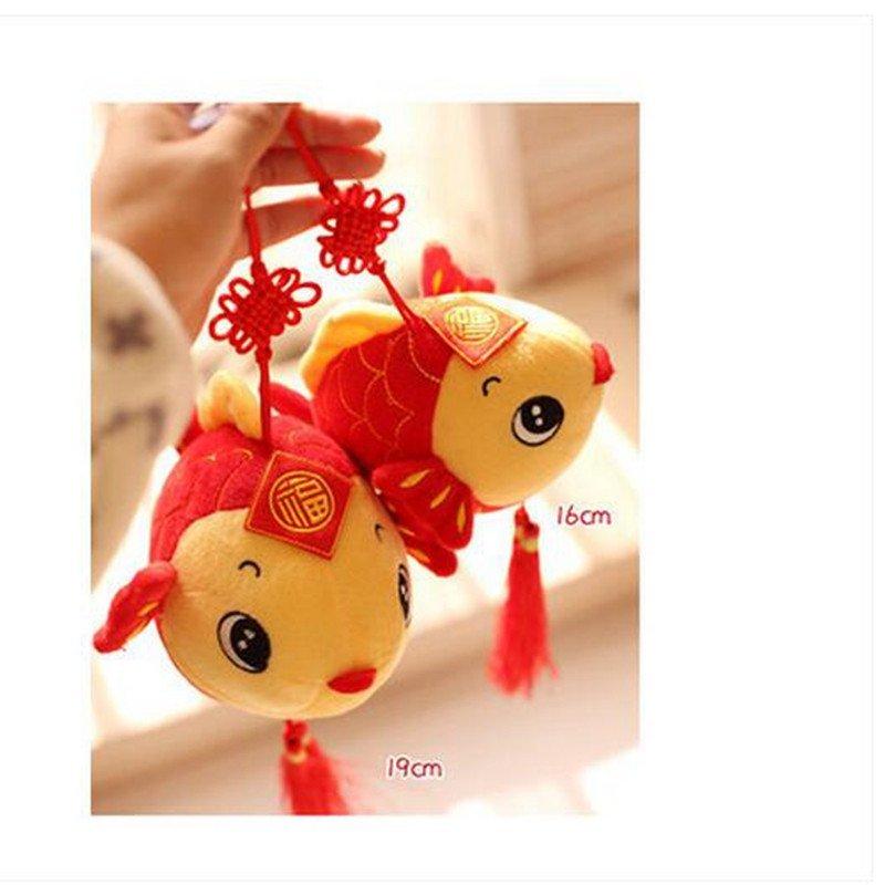 春节福字大红鲤鱼毛绒玩具小公仔 中国结吸盘挂件布娃娃 新年礼品