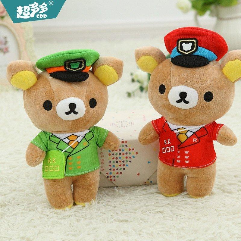 悦达 可爱轻松毛绒玩具海军小熊公仔抱抱熊小号布娃娃