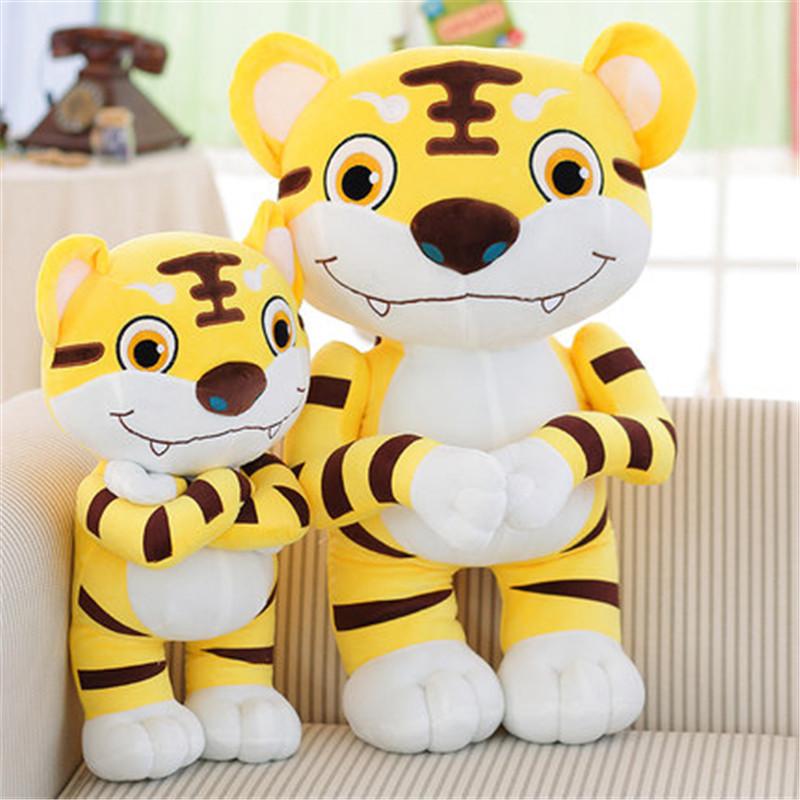 悦达 儿童节礼物可爱大号 老虎公仔毛绒玩具小老虎布娃娃玩偶儿童节生