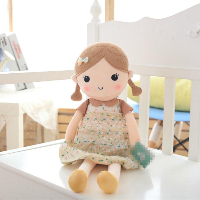 悦达 毛绒玩具可爱小女孩布娃娃春姑娘公仔安抚娃娃宝宝生日礼物女生