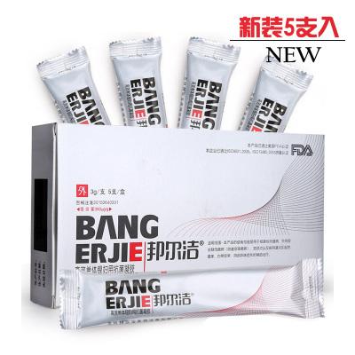 邦爾潔高效單體銀婦用抑菌凝膠5支裝 陰道瘙癢白帶異常陰部異味 成人用
