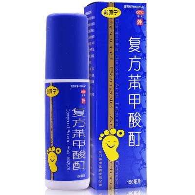 剿喷宁 复方苯甲酸酊 150ml/瓶 含喷头,外用抗真菌药,可治疗浅表真菌感染。特别是对体癣、股癣,手、足癣效果较好。