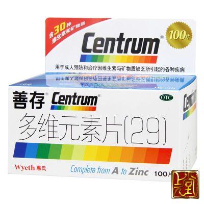 善存 多維元素片(29) 100片 成人補充復合維生素 善存29 多維元素片