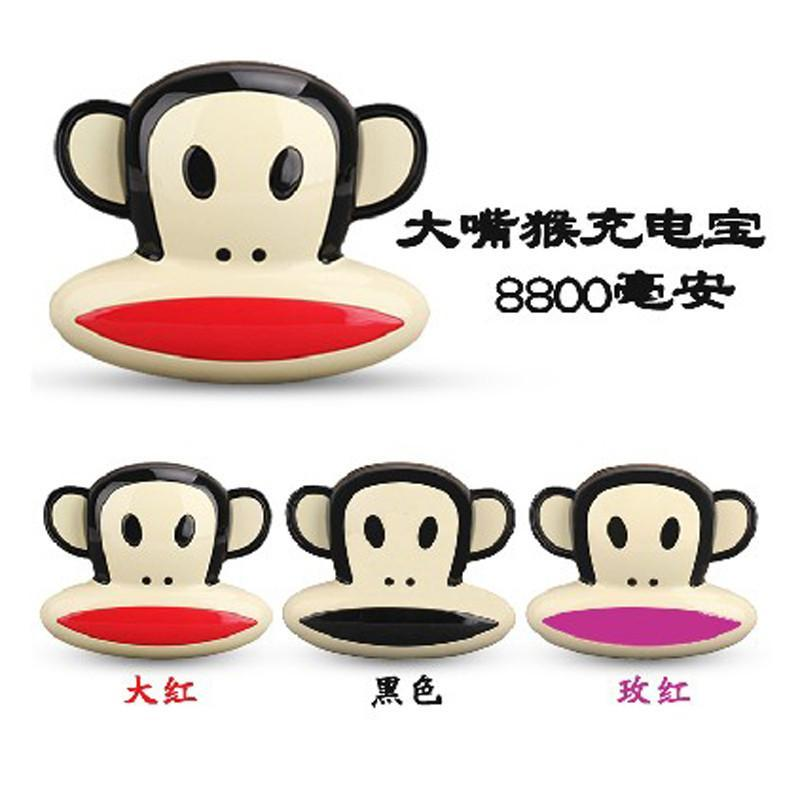 tqster 大嘴猴移动电源卡通可爱迷你充电宝手机通用8800毫安(大红色)