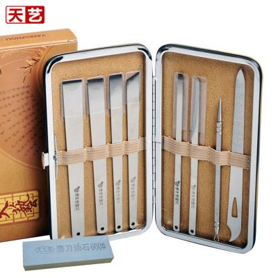 天藝牌揚州三把刀之修腳刀專業工具/德國工藝/便攜式8件套裝+磨石