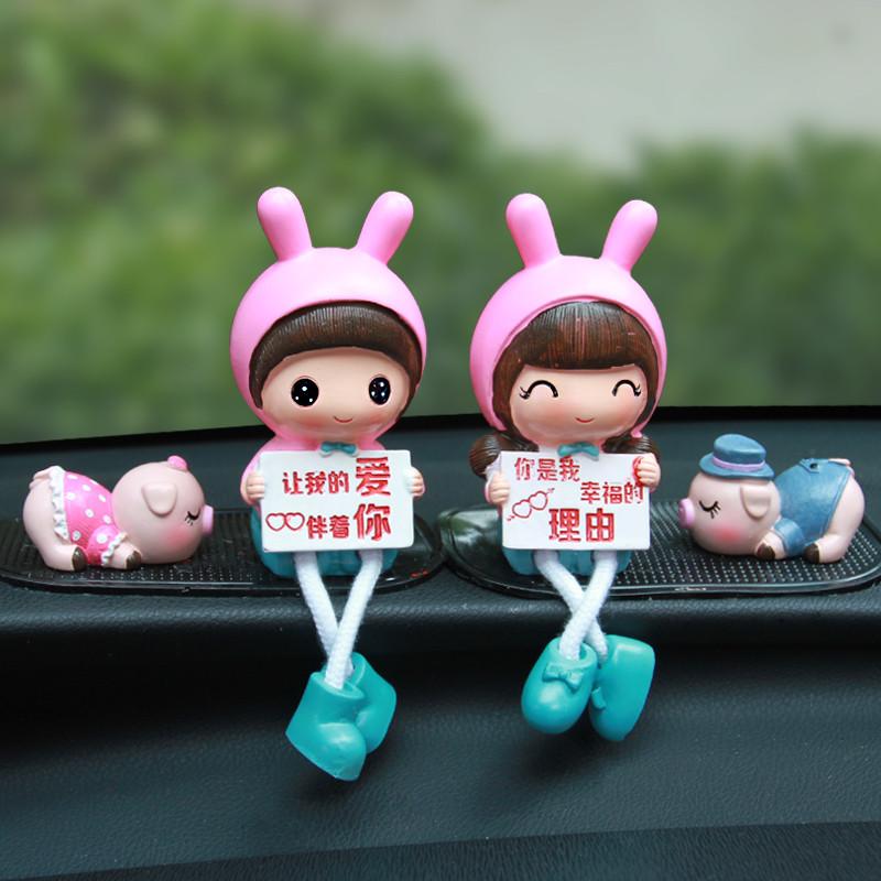 汽车可爱公仔创意小摆件卡通情侣吊脚娃车载装饰品车上用品小玩偶