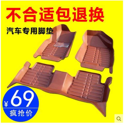 全包圍汽車腳墊專用大眾朗逸新速騰桑塔納捷達寶來大POLO明銳凌渡