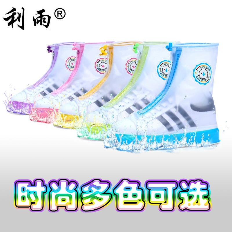 鹤山市桃源镇利雨logo