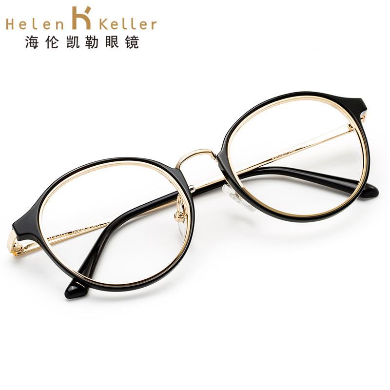 海伦凯勒金边复古文艺圆脸眼镜框女韩版潮圆框可配全框近视h