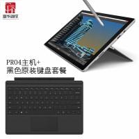 【套餐】Surface Pro4 m3- 4GB内存/128GB存储 专业版+Surface Pro 4黑色原装键盘盖